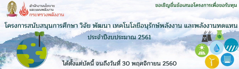 RV_banner-eppobudget2561
